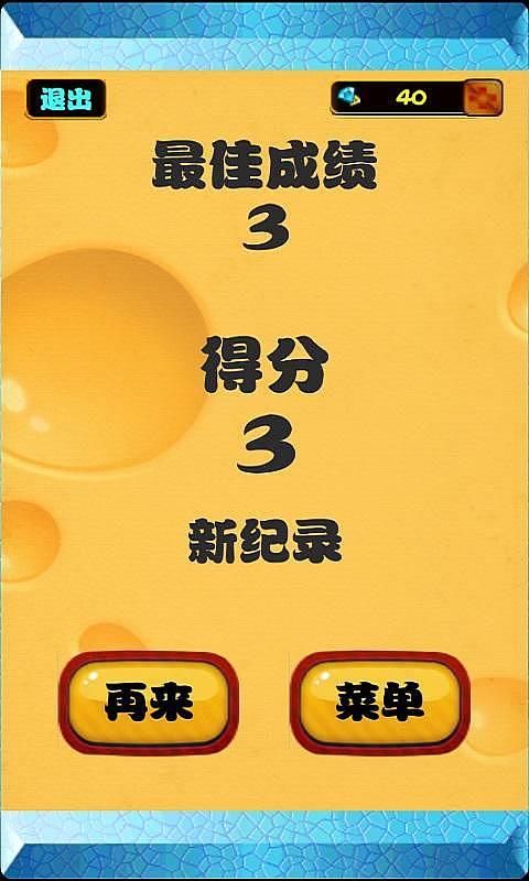 掀起妹妹的裙子中文破解版v1.0.2_截图3