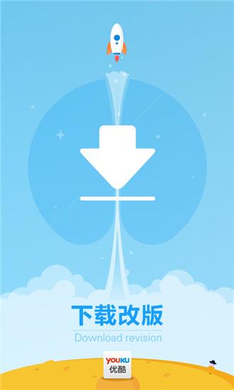 JA 球衣联盟appv1.0截图2