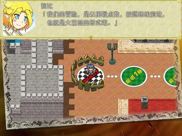 双六公主汉化中文版截图4