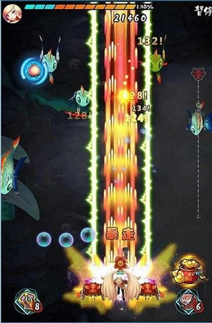 雷霆斗战神3D安卓官方版v2.01截图2