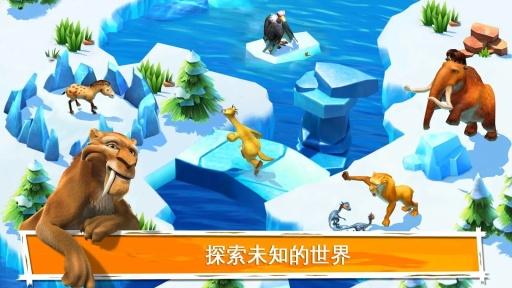 •玩消除游戏拯救每一个动物