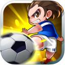 足球大逆袭IOS越狱版