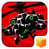 炼狱直升机IOS中文版