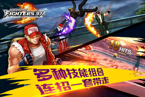 拳皇97OL ios越狱版v1.1_截图4