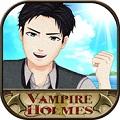 吸血鬼福尔摩斯:热情的狂欢节