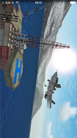 F18舰载机模拟起降2中文破解版v1.2截图1