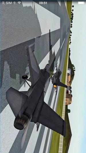F18舰载机模拟起降2中文破解版v1.2截图2