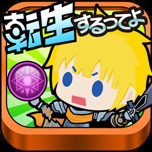 那��勇者又�突盍� ios版v1.0