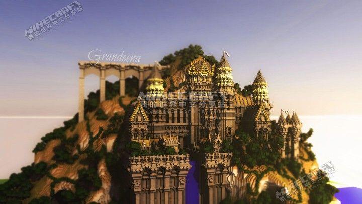 我的世界格兰蒂娜城堡存档