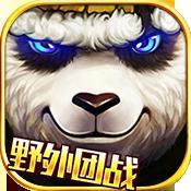 太极熊猫 iOS越狱版