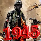 二战突击无限购买版