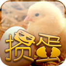 掼蛋 正宗淮安掼蛋最新版