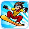 滑雪小子2 安卓版
