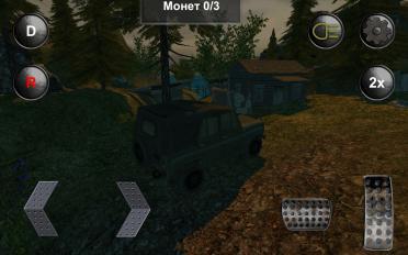 俄罗斯越野车破解版v3.0.3_截图1