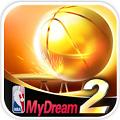 NBA梦之队2安卓版