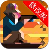 奇葩钓鱼无限金币修改版