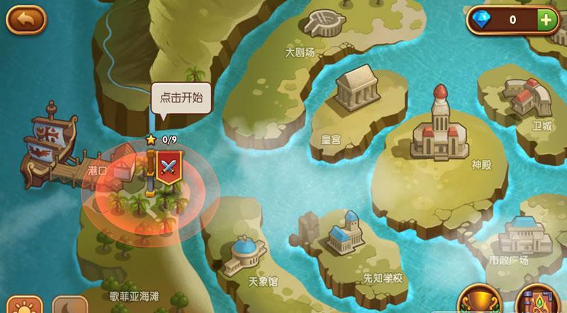 别动我的宝石中文破解版v2.2.0_截图0