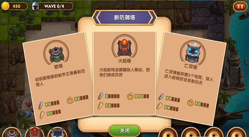 别动我的宝石中文破解版v2.2.0_截图2