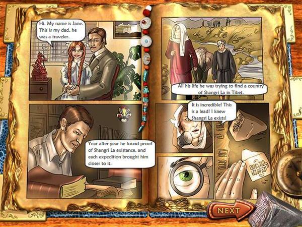 西藏探秘英文破解版截图3