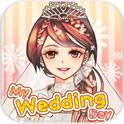 我的婚礼:宫女换装游戏破解版