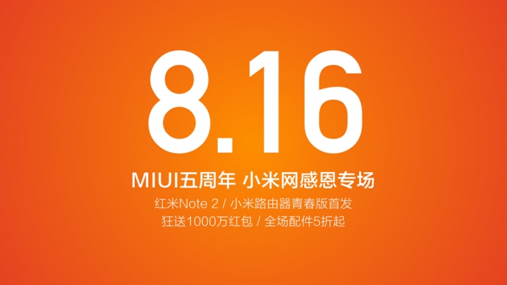 云顶娱乐app官网 3