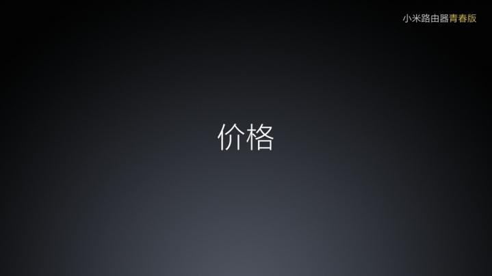 云顶娱乐app官网 6