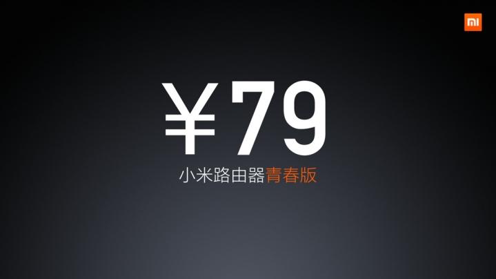 云顶娱乐app官网 7