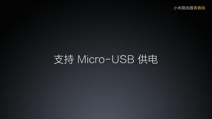 云顶娱乐app官网 9