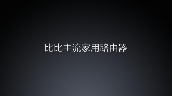云顶娱乐app官网 23