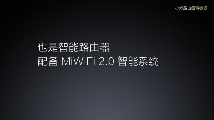 云顶娱乐app官网 14