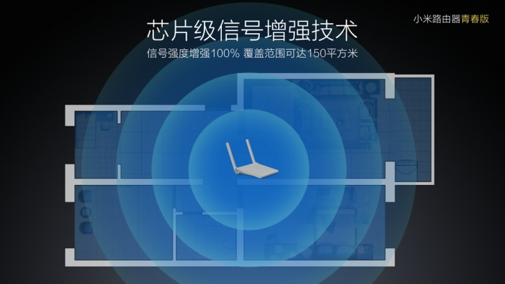 云顶娱乐app官网 20