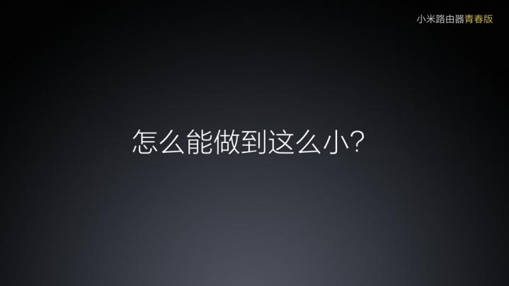 云顶娱乐app官网 16