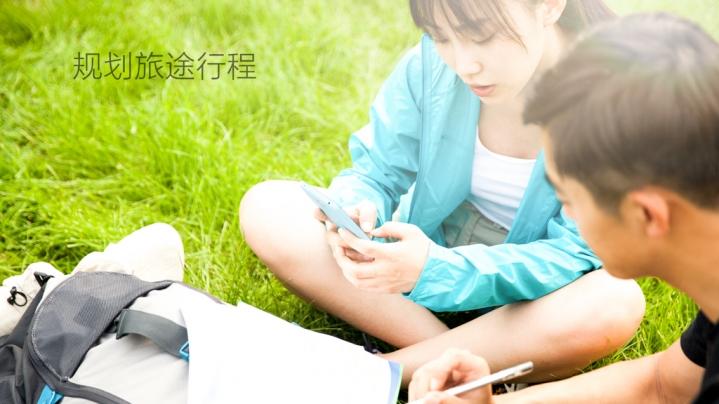 云顶娱乐app官网 51
