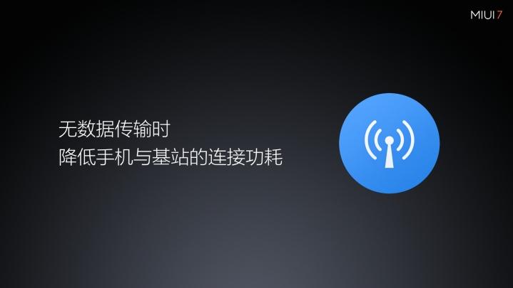 云顶娱乐app官网 102