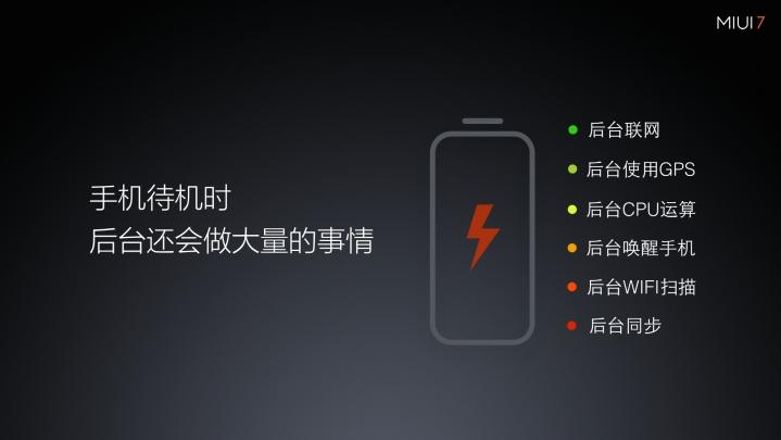 云顶娱乐app官网 106