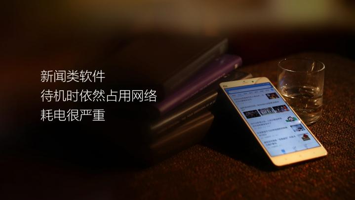 云顶娱乐app官网 105
