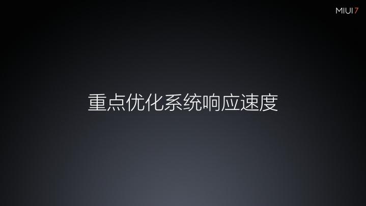 云顶娱乐app官网 117