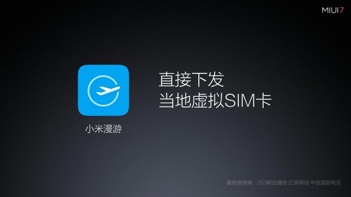 云顶娱乐app官网 119