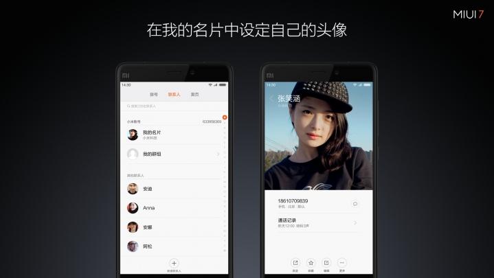 云顶娱乐app官网 122