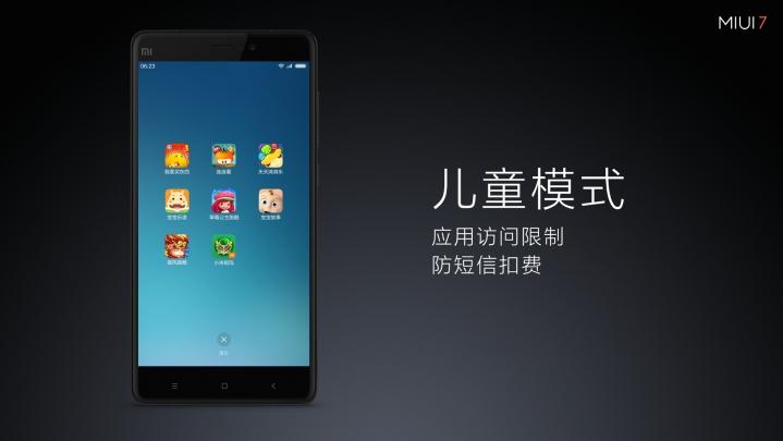 云顶娱乐app官网 126