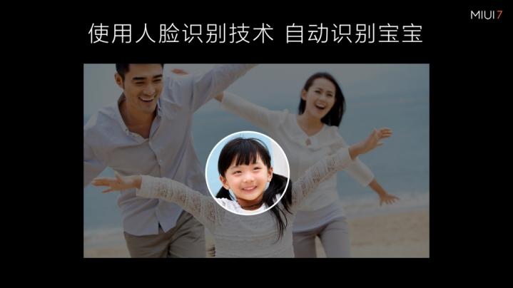 云顶娱乐app官网 129