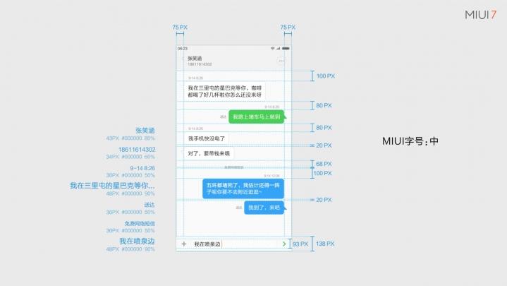云顶娱乐app官网 135