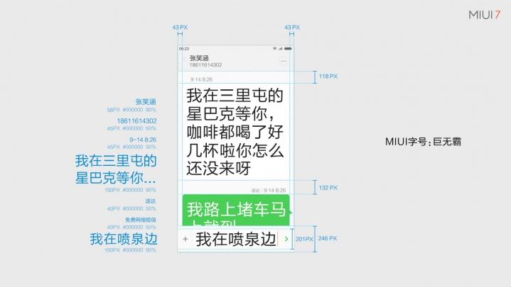 云顶娱乐app官网 138