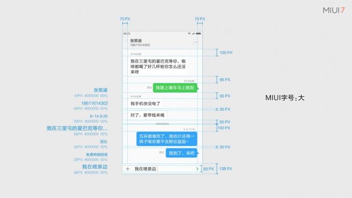 云顶娱乐app官网 136