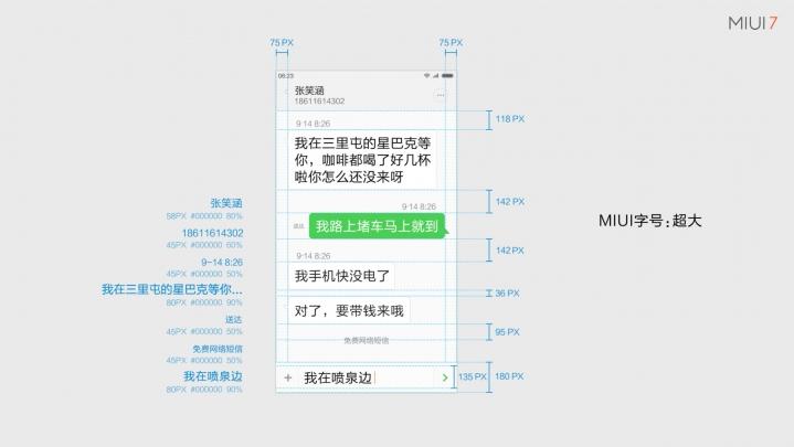 云顶娱乐app官网 137