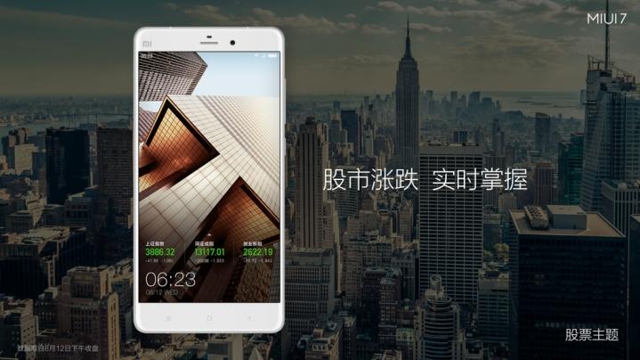 云顶娱乐app官网 154