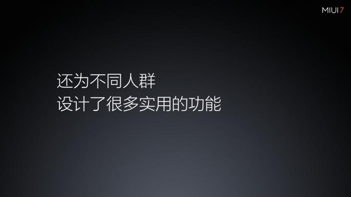 云顶娱乐app官网 146