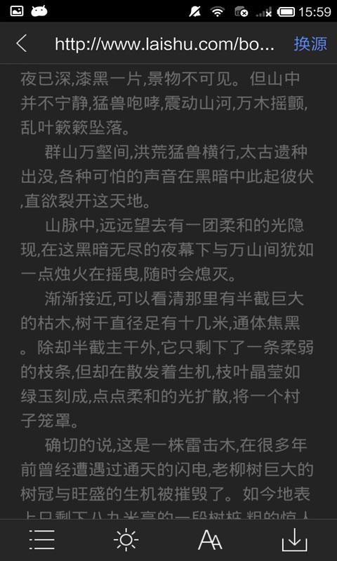 手机迅雷精简版|手机迅雷极速版下载v5.7_乐游