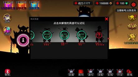 火柴人联盟亚索版v1.3.2_截图0