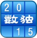 数独之王安卓破解版v5.08.10